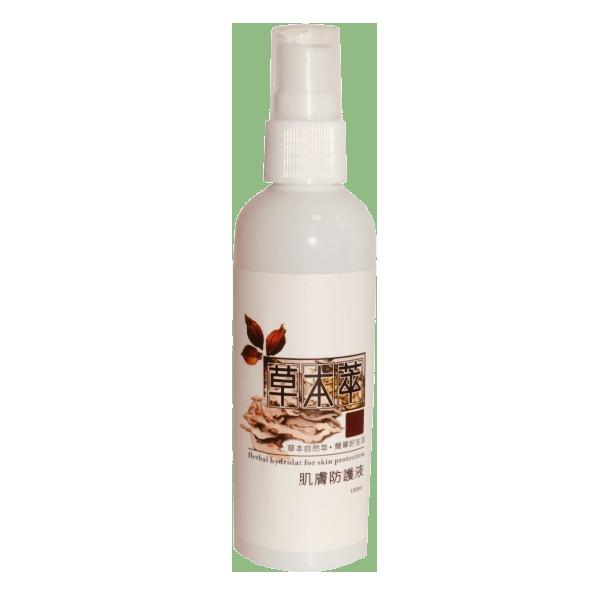 肌膚防護液 1