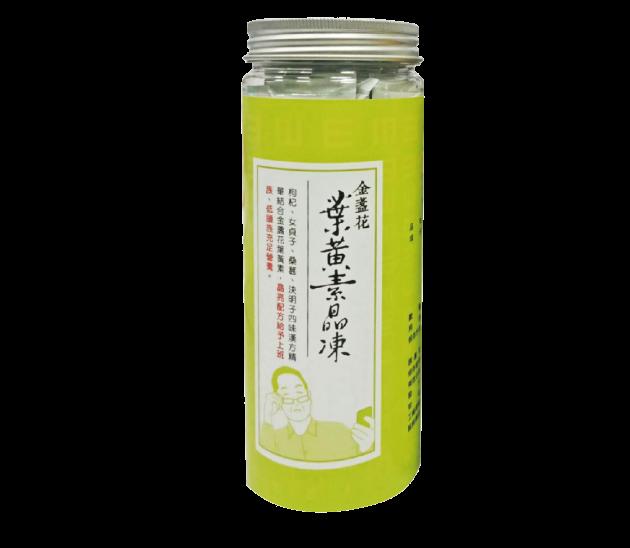 葉黃素晶凍|晶亮漢方素材 1