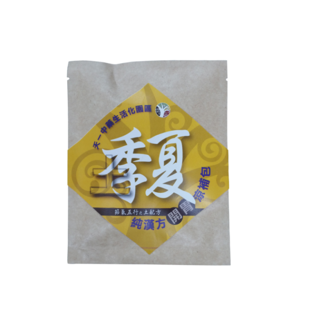 季夏開胃.純漢方燉補包(節氣五行之土配方) 1