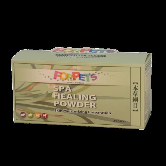 FORPETS SPA沐浴粉.潤膚配方(單包) 1
