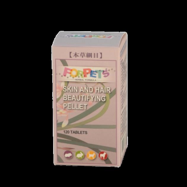 FORPETS膚毛寶|純草本寵物膚毛營養 1
