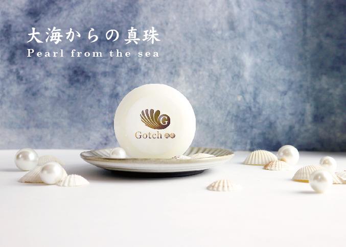 珍珠淨白洗顏皂-高奇 2