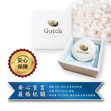 珍珠淨白洗顏皂-高奇 3