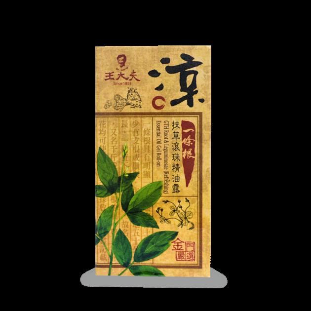 一條根抹草(涼)滾珠精油露 (35ml) 2