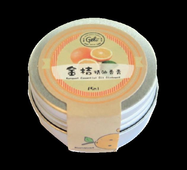 金桔精油香膏(15ml) 1