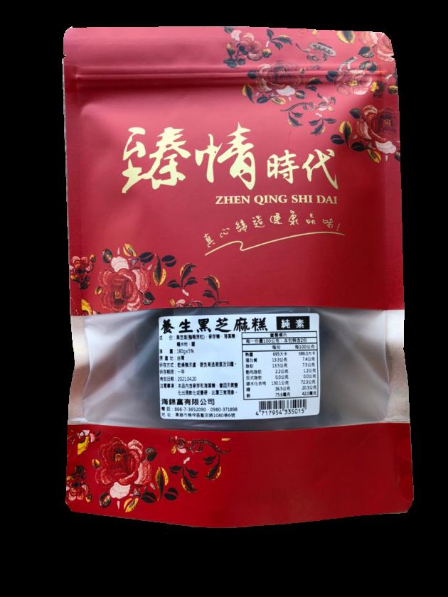 黑芝麻糕(純素) 海錦富純手工製作 1